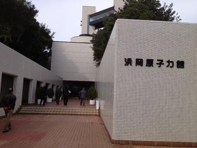 浜岡_000.JPG